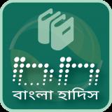 Bangla Hadith Android 4.2.1